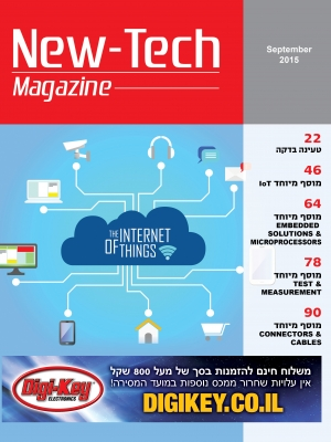 new-tech online magazine september 15