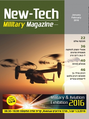 new-tech online magazine january-february 16
