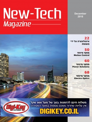 new-tech online magazine december 15