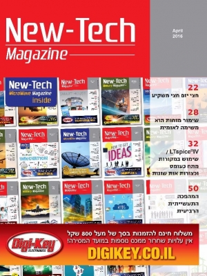 new-tech online magazine april 16