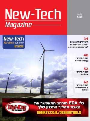 new-tech online magazine july 16