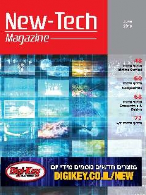 new-tech online magazine june 16