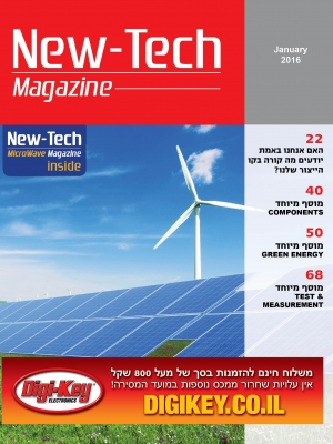 new-tech online magazine january 16