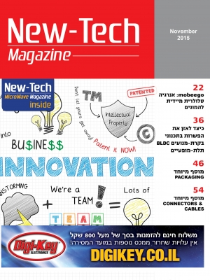 new-tech online magazine November 15