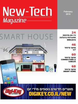 new-tech online magazine february 16