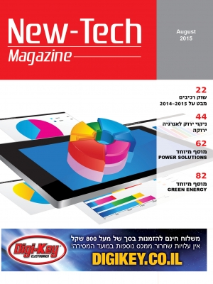 new-tech online magazine august 15