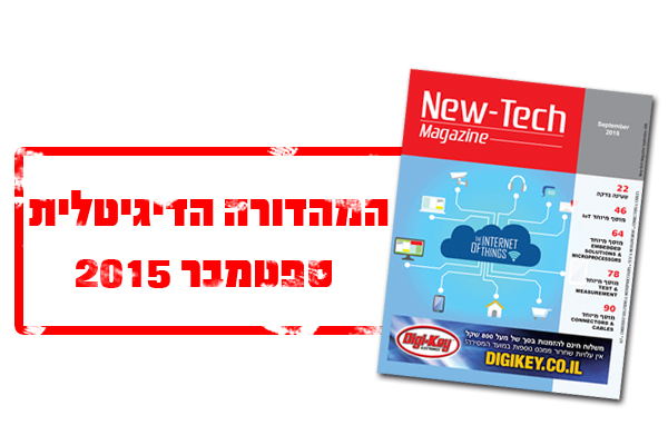 באנר מהדורה דיגיטלית2  copy(1)