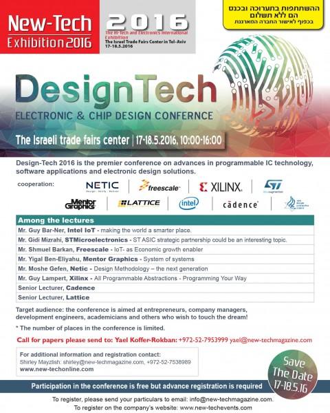 designtech-elctronic-2016
