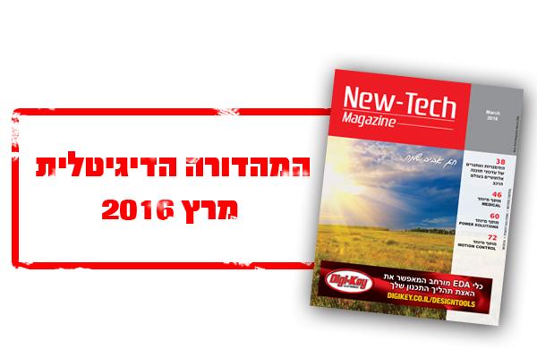 באנר מהדורה דיגיטלית copy(3)