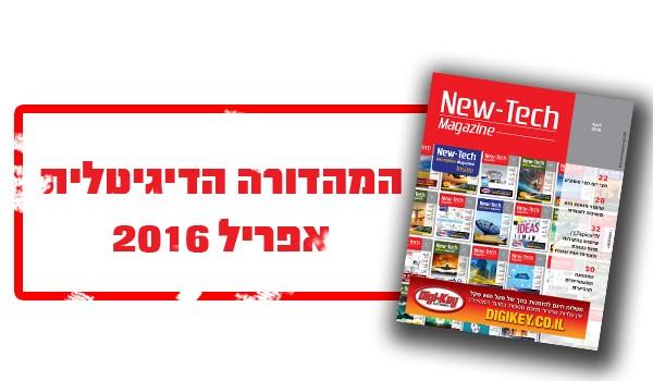 באנר מהדורה דיגיטלית (1)
