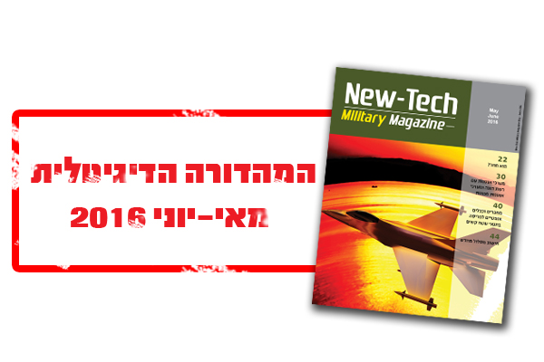 באנר מהדורה דיגיטלית (5)