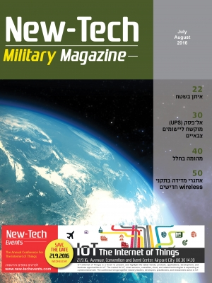 new-tech online magazine july-august 16