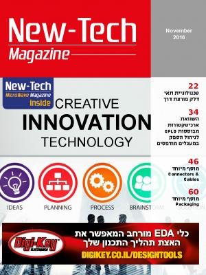 http://www.new-techonline.com/iBYI2