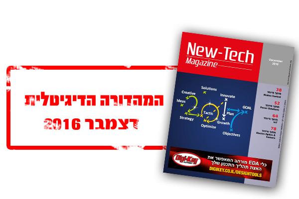 באנר מהדורה דיגיטלית