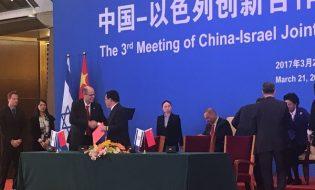 רשות החדשנות בסין