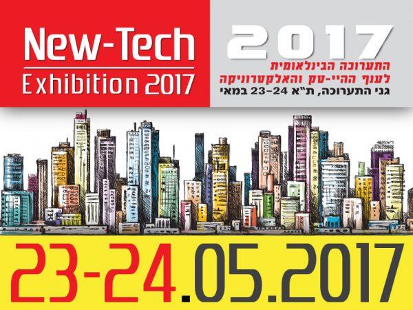 New-Tech 2017