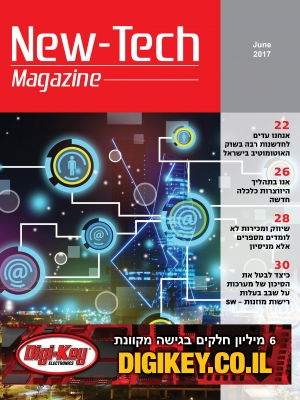 RedCover0617