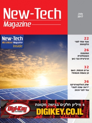 cover_7.17