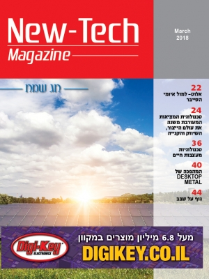 cover_3.18_red