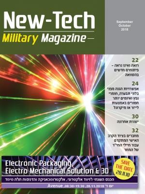 COVER_10.18_gr