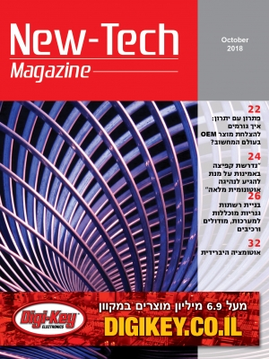 cover_1018_red