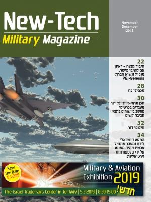 COVER_12.18_gr