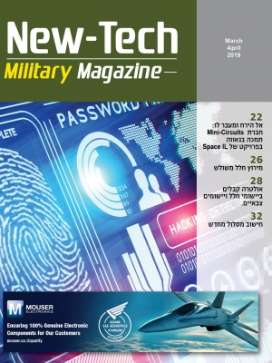 Military_cover_4.19