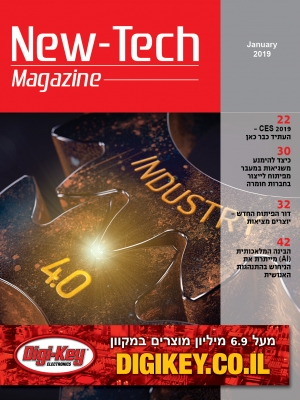 cover_1.19_red