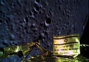 """צילום עצמי של """"בראשית"""" במהלך תמרון הנחיתה. (באדיבות SpaceIL)"""