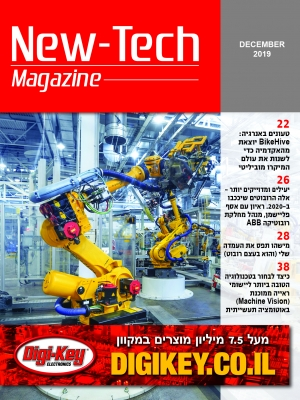 cover-red_12.19
