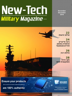 Military_cover_12.19