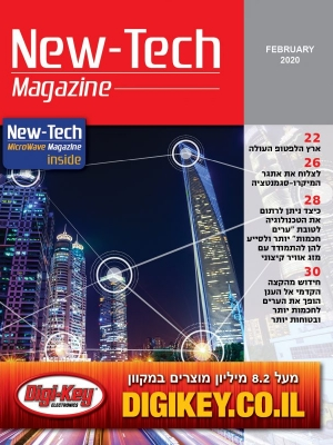 cover-red_2.20