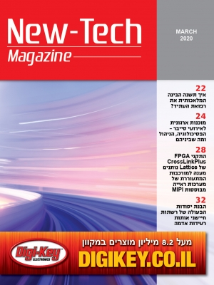 cover-red_3.20