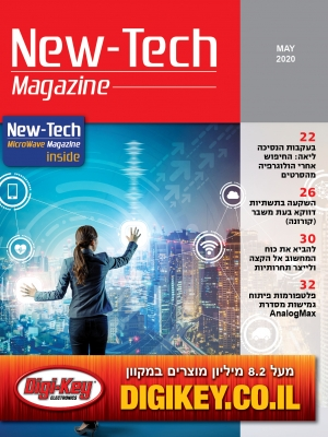 cover-red_5.20