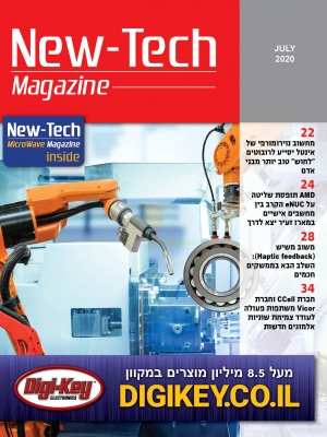 cover-red_7.20
