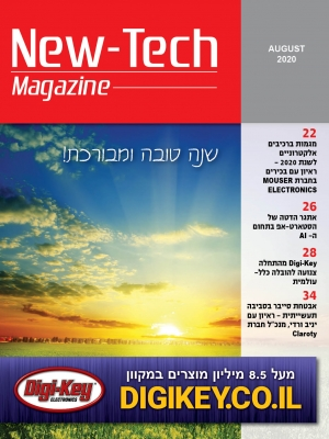 cover-red_8.20