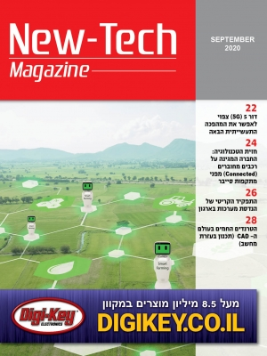 cover-red_9.20