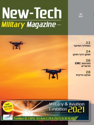 Military_cover_Q2_2021