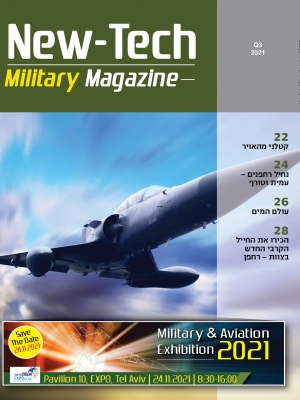 Military_cover_Q3_2021