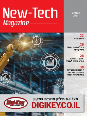 cover-red_3.21