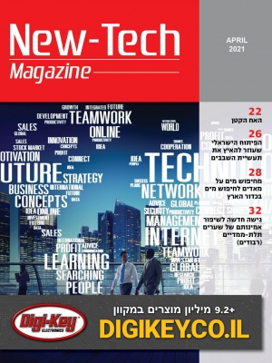 cover-red_4.21