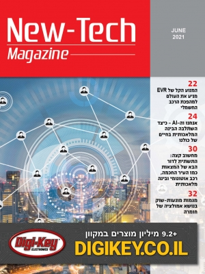 cover-red_6.21