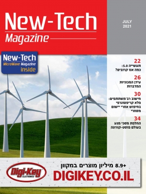 cover-red_7.21