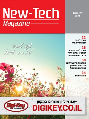 cover-red_8.21