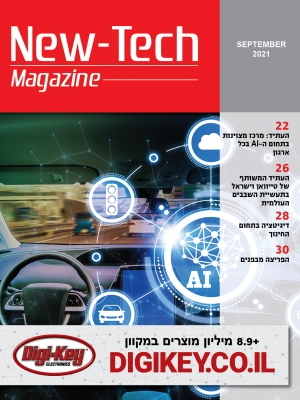 cover-red_9.21